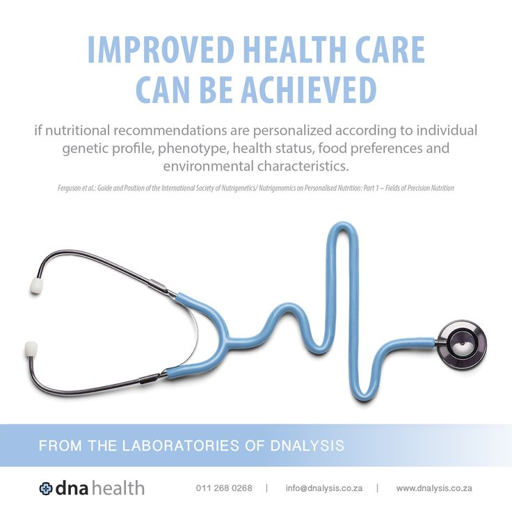 Improved health care can be achieved if nutritional recommendations are personalized according to individual genetic profile, phenotype, health status, food preferences and environmental characteristics.  #dnalysis #dnahealth