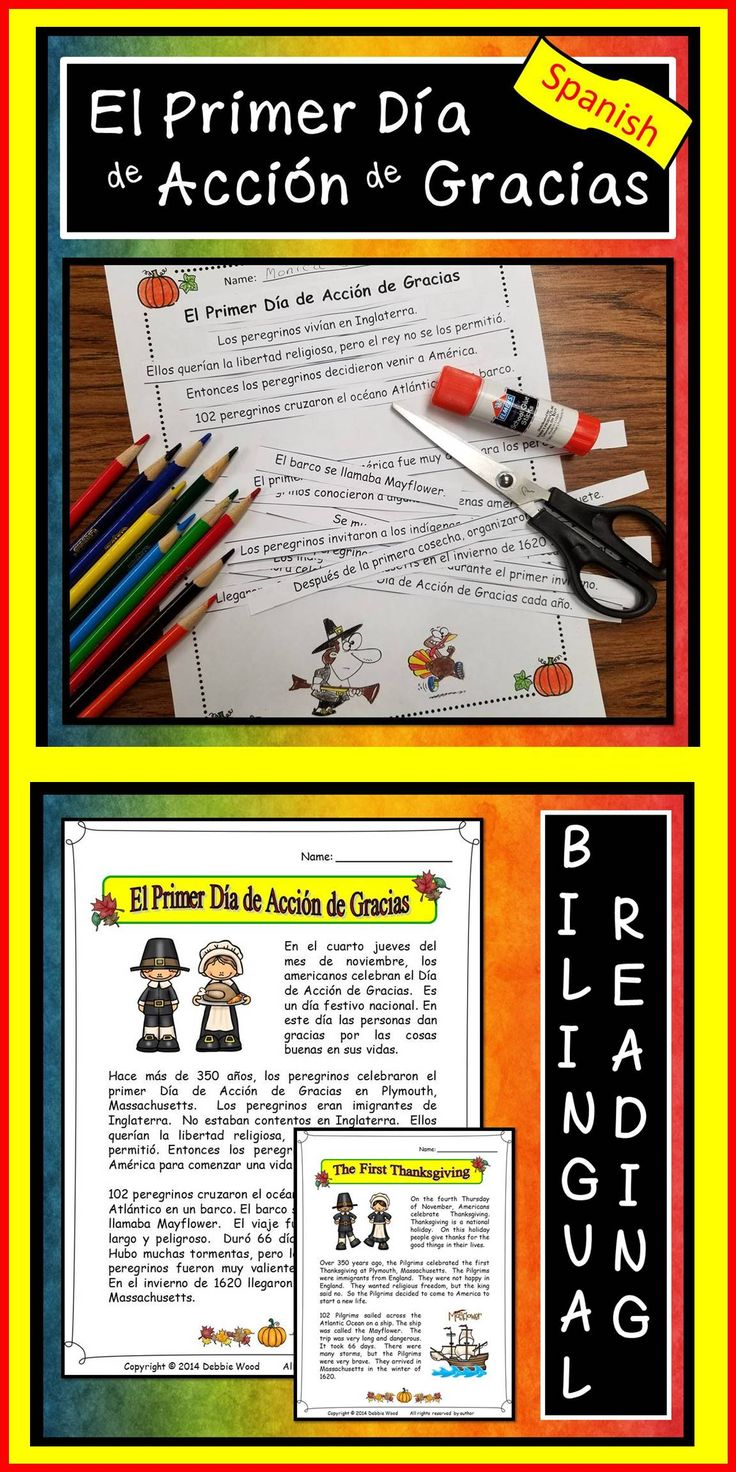 Fun and engaging lessons for the Spanish language classroom this Thanksgiving.  Includes 19 printables with directions.