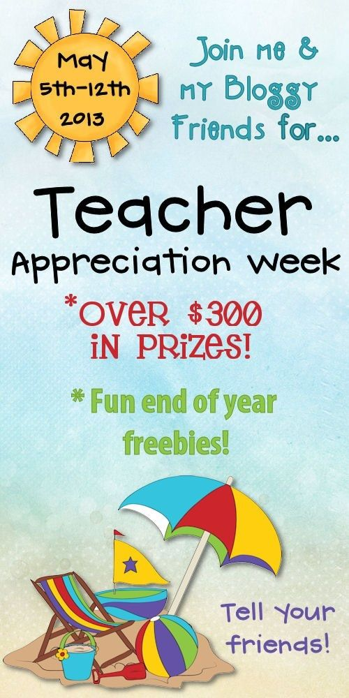 Do We Appreciate Teachers?  You bet we do!