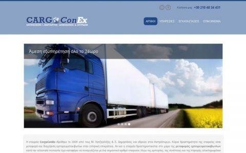 Σχεδιασμός & Κατασκευή εταιρικής Ιστοσελίδας για την μεταφορική εταιρία Cargoconex.