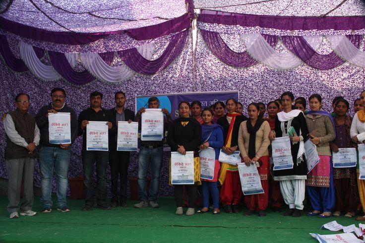 Jaisalmer Osian Bikaner SirGanganagar Tarntaran