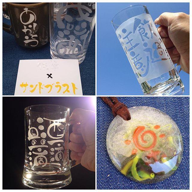 #小樽がらす市 #3日目  #伝筆 の #ジョッキ は #感謝✨ より #飲み過ぎ注意 が #目を引く みたい!  #楽 の #ガラスペンダント は 外国の方が買ってくれました。  #モノヴィレ2017 #伝筆とサンドブラスト