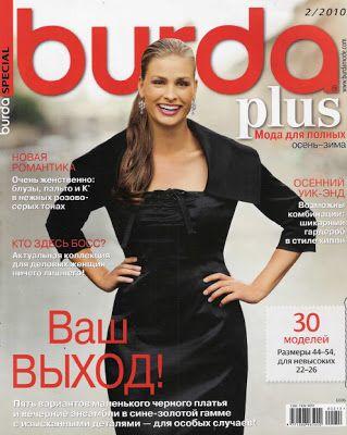 Mujeres y alfileres: revista moldería