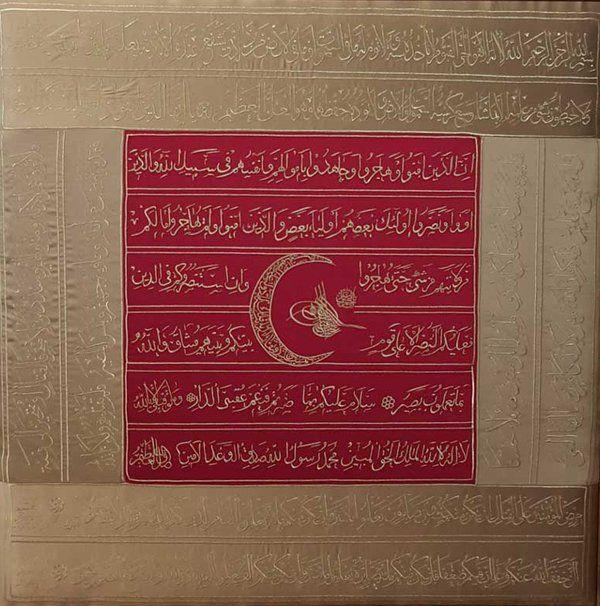 Ottoman Archives (@OttomanArchive) | Twitter