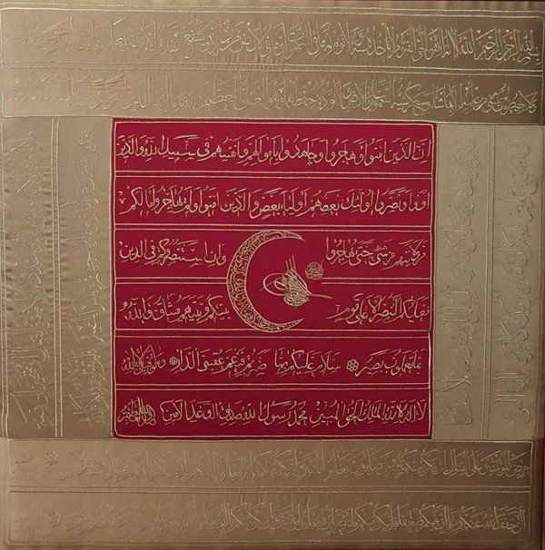 Ottoman Archives (@OttomanArchive) | Twitter