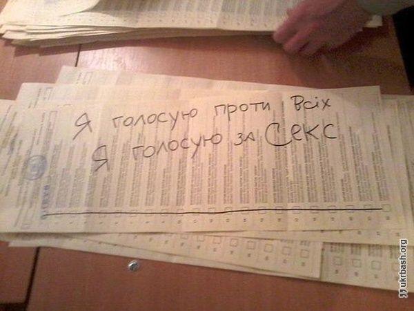за СЕКС - http://p2246.ukrbash.org/pt