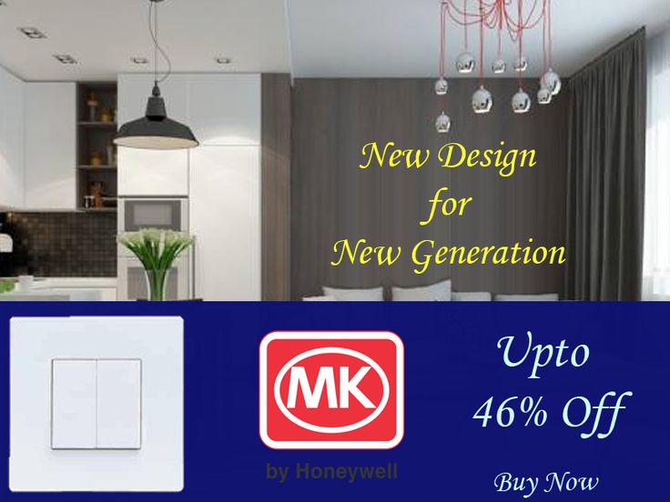 MK Citric by Honeywell: Another name for Modern Look, Elegant Design. Get it at http://tinyurl.com/hvq2dj9