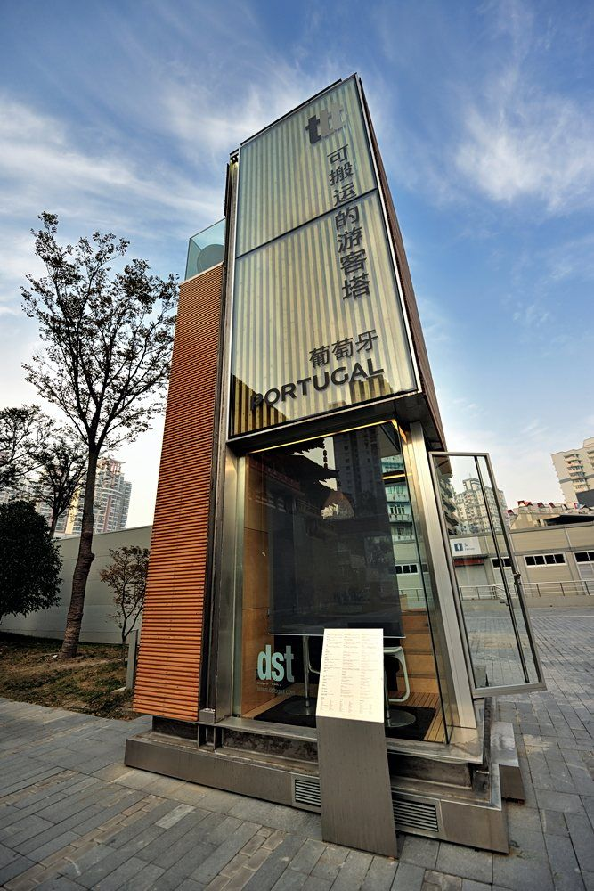 TTT Transportable Tourist Tower, Shanghai, 2010 | Temporary Architecture U0026  Exhibitions | Pinterest | Shanghai, Tower And Architecture