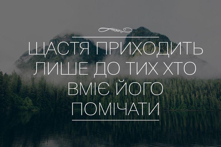 Основний Альбом спільноти – 284 фотографии   ВКонтакте