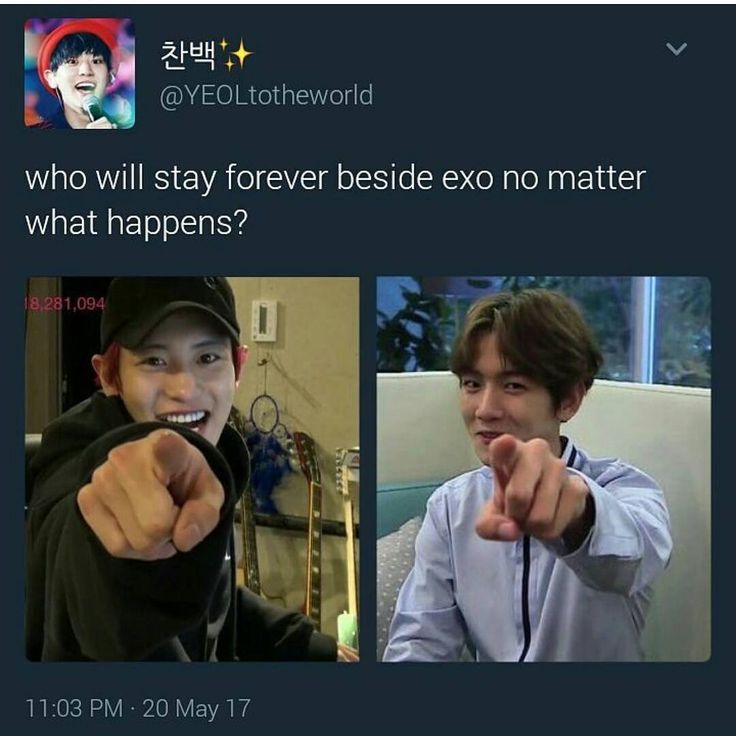 No matter how painful it gets, I'm an exo-l.