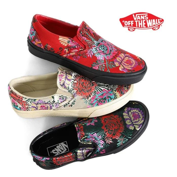Vans Festival Satin (With images