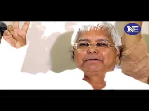 Lalu prasad yadav funny speech joke in Parliament