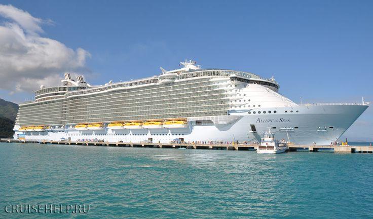 Allure of the Seas, «Очарование морей» — лайнер класса Oasis, является самым большим круизным судном на данный момент. 29 октября 2010 года совершив трансатлантический переход, лайнер пришел в свой домашний порт Форт-Лодердейл во Флориде и начал совершать еженедельные рейсы по карибскому морю. Капитаном судна является аргентинец Hernan Zini, круиз-директор Ken Rush.  #AllureoftheSeas #cruise #cruiseship #круиз http://cruisehelp.ru/cruise/company/6873/38230/