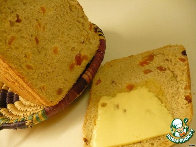 Хлеб сладкий десертный с курагой и изюмом ингредиенты