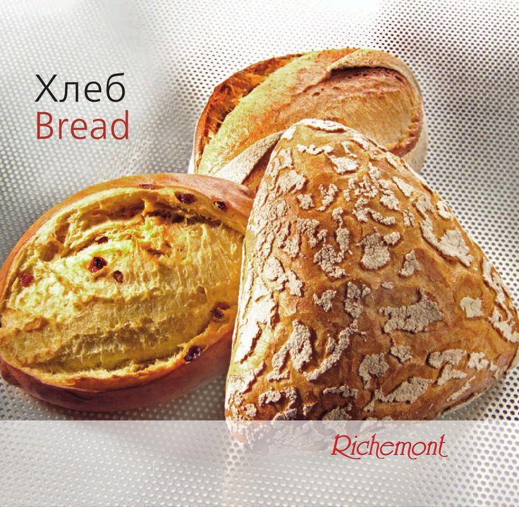 Xлеб Издательский дом Sebastian с гордостью представляет вашему вниманию роскошную книгу уникальных рецептур, разработанных талантливыми хлебопеками швейцарской школы мастерства Richemont.