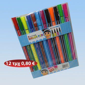 Σετ 12 χρωματιστά στυλό 0,80 €-Ευρω