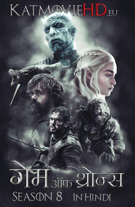 got8 , #GameOfThronesHindi , Game Of Thrones Season 8 [Hindi Dub