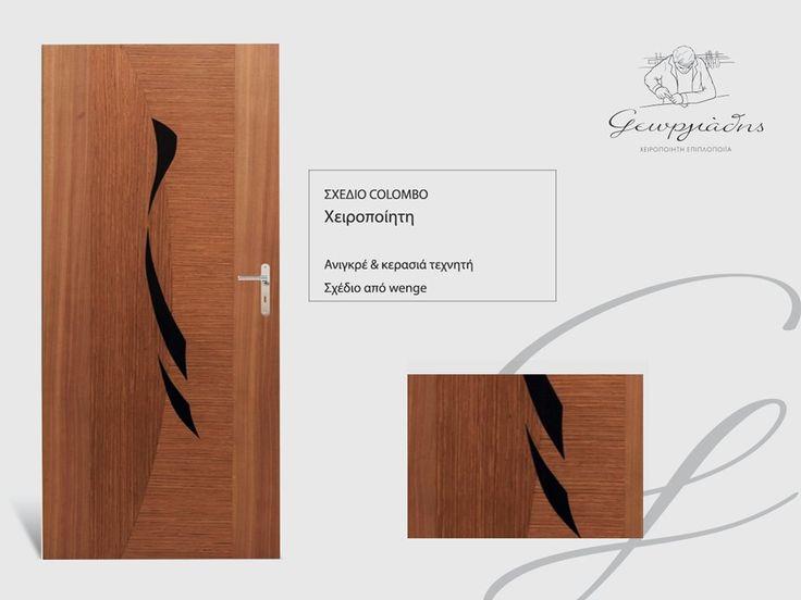 handmade wooden door_code: Colombo / by Georgiadis furnitures