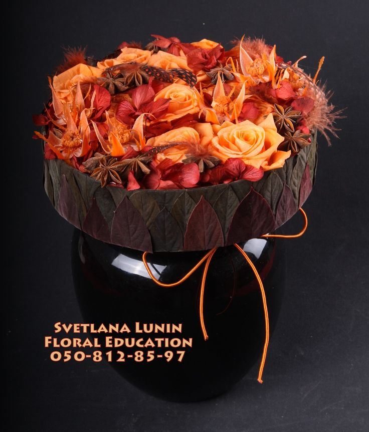 """Professional floral design course """"Works with preserved flowers"""" of Svetlana Lunin (beginners)"""