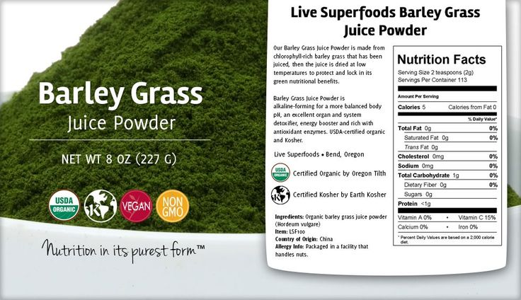 Live Superfoods Barley Grass Juice Powder - Live Superfoods