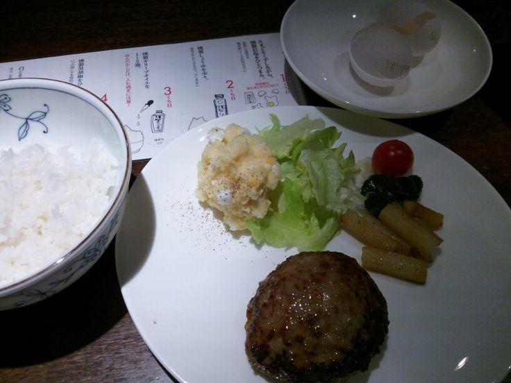 ハンバーグ定食 1000円