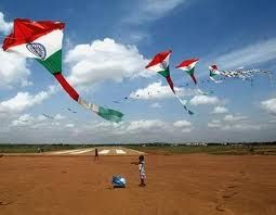 Happy Independence day India 2014