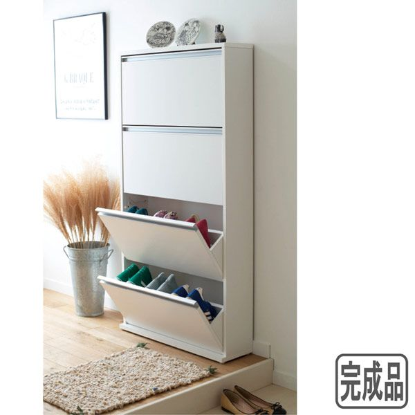 Best 25+ Slim shoe cabinet ideas on Pinterest