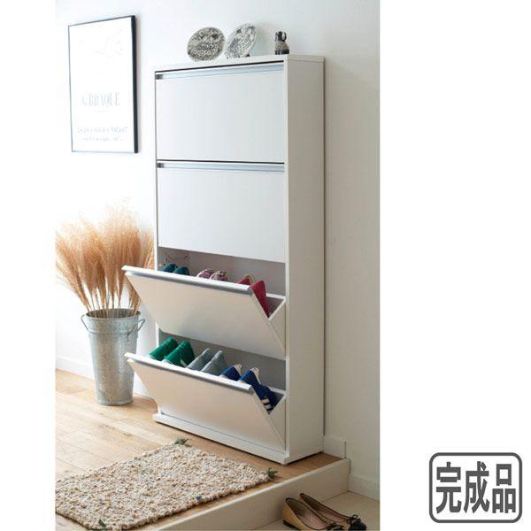 Best 25+ Slim shoe cabinet ideas on Pinterest | Trones ...