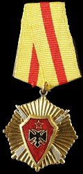 """Republic of Albania: Order """"For the Defence of the Socialist Homeland"""". Instituted: 18 January 1965. Awarded: To officers, warrant officers, and active duty soldiers, as well as reservists, police, military units & detachments of the Peoples Army, the Ministry of Internal Affairs, the Peoples Self Defense Volunteer Forces, and all citizens who during occasions of aggression and provocation towards the nation displayed distinguished leadership ability, skillful and exemplary duty, special…"""