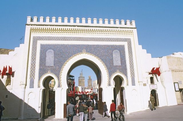 Bab Boujloud - L'entrée de la médina de Fès