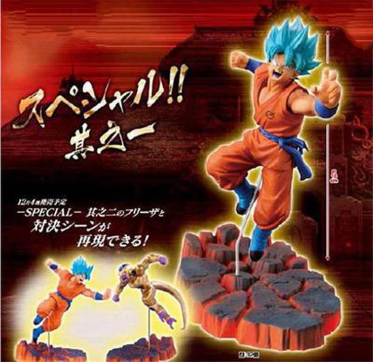 15cm Dragon Ball Freezer VS Goku Z Resurrection F Super Saiyan God goku Gold Frieza Battle Ver PVC Action Figure Model Toy Gift #Affiliate