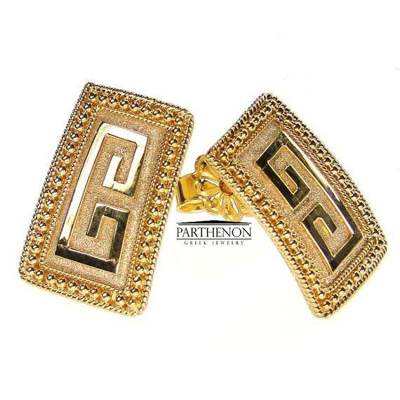 18k Gold Greek Key Meander Earrings by ParthenonGreekJewels