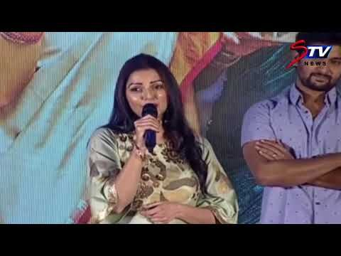 i am here today after 3 years bhumika @Dil Raju's SVC Success Celebratio...