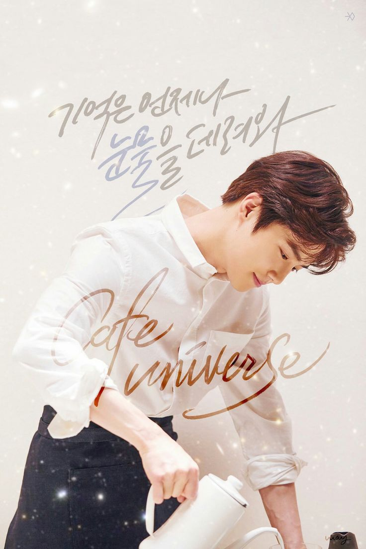 [EDIT] #EXO #WINTER #Cafe_Universe #SUHO