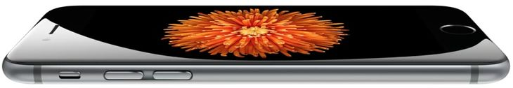 Apple Stock Forecasted to Rise as Lifetime iPhone Sales Reach 1 Billion - https://www.aivanet.com/2016/07/apple-stock-forecasted-to-rise-as-lifetime-iphone-sales-reach-1-billion/