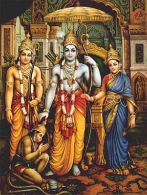 Lord Rama, Sita, Lakshmana & Hanuman