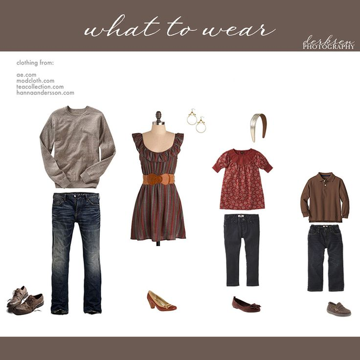 what to wear photo shoot (1)