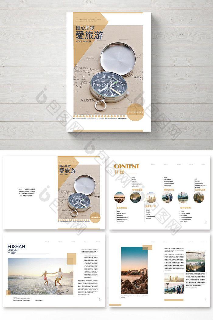 Travel Brochure design #brochure #magazine #fashion #portfolio - fashion design brochure template
