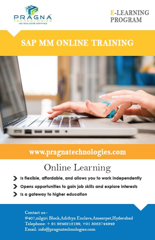 how to start career in sap mm
