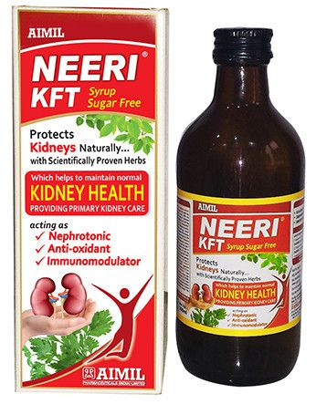 A  #uniqueformulation developed by extensive #research work for #PRIMARYKIDNEY CARE in #patients with #impaired  #Kidneyfunction by  #Govt. of India.
