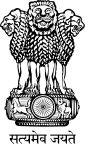 """Three lions facing left, right, and toward viewer, atop a frieze containing a galloping horse, a 24-spoke wheel, and an elephant. Underneath is a motto: """"सत्यमेव जयते""""."""