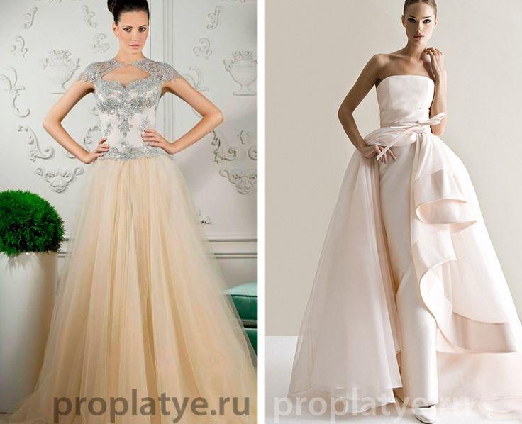 свадебное платье трансформер купить шикарные