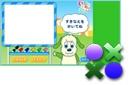 NHKオンライン|NHKオンラインで遊んで学ぼう