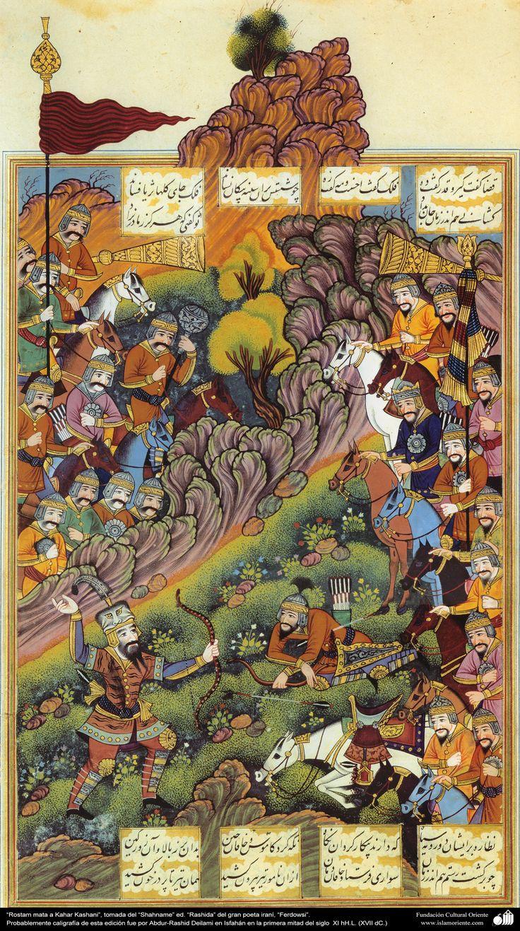 """Rostam mata a Kahar Kashani"", miniatura tomada del ""Shahname"" ed. ""Rashida"" del gran poeta iraní, ""Ferdowsi"".jpg (2067×3701)"