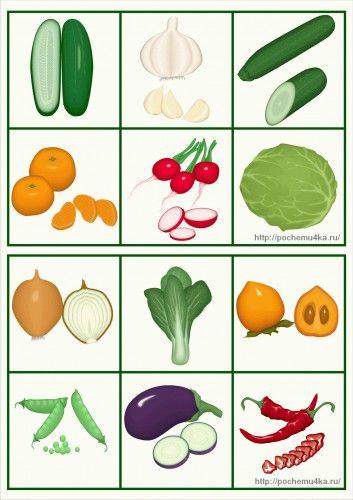zöldség képeket gyerekeknek