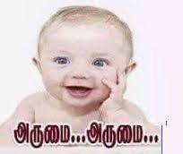Arumai... Arumai... Baby Comment