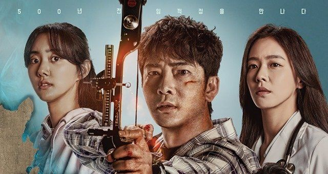 Photos] New Poster and Stills Added for the Upcoming Korean