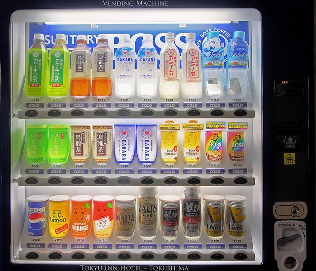 japan soda industry association With one vending machine (自動販売機, jidōhanbaiki) per an estimated 23 people (according to the japan vending machine manufacturers association), japan.