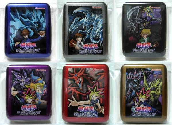Yugioh Collection Item