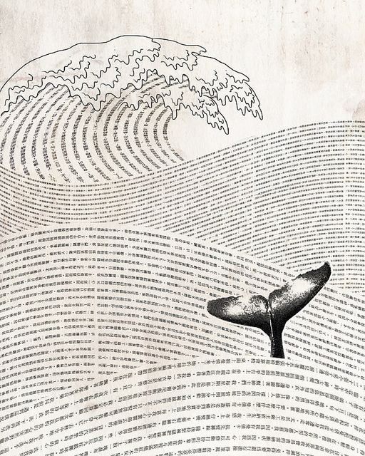 The Ocean of Story // Heng Swee Lim
